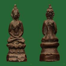 พระชัยวัฒน์ ร.ศ.118 หลวงปู่บุญ วัดกลางบางแก้ว