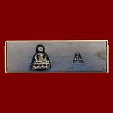 กริ่งญาณวิทยาคม+พระชัยวัฒน์ หลวงพ่อคูณ เนื้อเงิน ปี2535