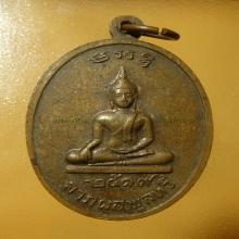 เหรียญรุ่นแรก หลวงพ่อผาด วัดไร่ จ.อ่างทอง ปี 2519