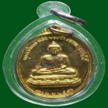 เหรียญรุ่นแรก หลวงพ่อสนิท วัดลำบัวลอย ปี2516