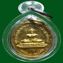 เหรียญรุ่นแรกลพสนิท วัดลำบัวลอย พิมพ์เล็ก