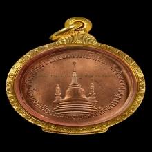 เหรียญในหลวงทรงผนวชปี2508 บล็อคนิยม(หน้าเว้าหลังเว้า)