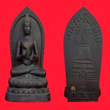 พระบูชา พระพุทธภูมิประทานพร พระปฐมเจดีย์ 9 นิ้ว
