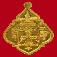 หลวงพ่อรุ่ง วัดท่ากระบือ เนื้อทองคำ พ.ศ. 2538