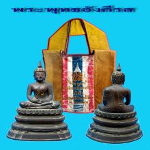 พระบูชาพระพุทธอังคีรส วัดราชบพิธ