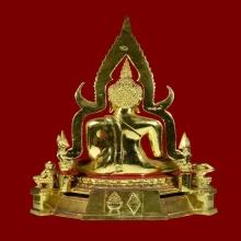พระพุทธชินราช รุ่นพระมาลาเบี่ยง ๕.๙ นิ้ว กะไหล่ทอง