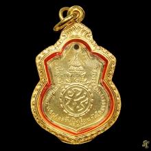 หลวงพ่อโสธร ทองคำ ปี 09 หลัง ภปร ติดที่ 1