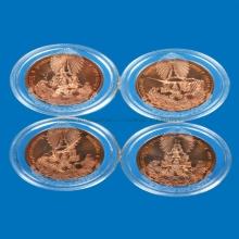 เหรียญในหลวงทรงผนวชปี2550เนื้อทองแดง ชุด4เหรียญ
