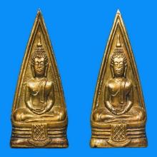 พระพุทธโสธร  2 หน้า  บล็อก 5-7 , 5-7  วงแหวนเต็ม ปี 2497