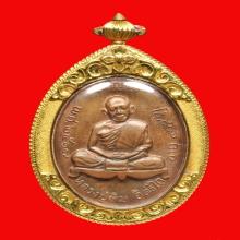 เหรียญเจริญพรบนหลวงปู่ทิม