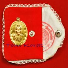 หลวงพ่อคูณ เหรียญเจริญพรล่าง เนื้อทองคำ กรรมการ