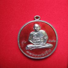 เหรียญหลวงพ่อเปิ่น รุ่นแรกปี 2519 ลงยา