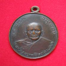 เหรียญหลวงพ่อแดง วัดเขาบันไดอิฐ รุ่นแรก เนื้อทองแดง