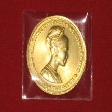เหรียญพระราชินี เนื้อทองคำปี 2511