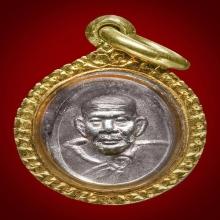 เหรียญเม็ดยา หลวงปู่หมุน เนื้อเงิน รุ่นมหาสมปรารถนา ปี 2543