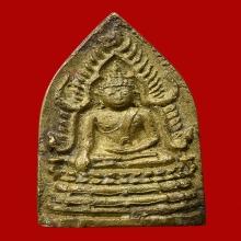 พระพุทธชินราช มค1 เจ้าคุณศรี(สนธิ์)ปี94