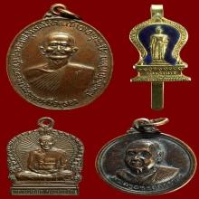 เหรียญจตุรพิธพรชัย หลวงพ่อโกย วัดพนัญเชิง ปี 2518