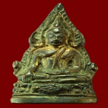 พระพุทธชินราชหล่อโบราณ หน้าอกเลานูน ก้นอุดกริ่ง ตอกสองโค๊ต