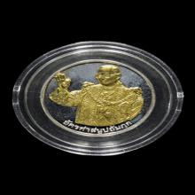เหรียญทรงยินดี เนื้อเงินหน้าทองคำ ปี49(1)