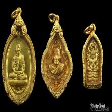 เหรียญชุดทองคำ ลพ.ม่น วัดเนินตามาก ชลบุรี