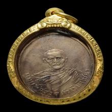 เหรียญรุ่นแรกหลวงพ่อเพชร วัดศรีเวียง ไชยา