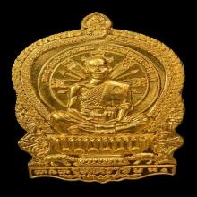 เหรียญหลวงพ่อคูณ เนื้อทองคำ รุ่นชนะมาร ปี37