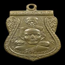 หลวงปู่ทวด เหรียญขี่คอปี 11 เนื้ออัลปาก้าเปลือย(หายากมาก)