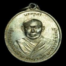 เหรียญพระครูศรี วัดเกาะแก้วนครสวรรค์ ปี18 เนื้อเงิน ชลบุรี