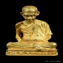 รูปหล่อหลวงพ่อเกษม เขมโก เนื้อทองคำ กล่อง เดิม ปี 2535