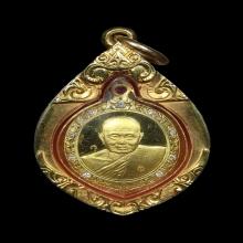เหรียญยกช่อฟ้า หลวงปู่ทิม วัดพระขาว เนื้อทองคำฝังเพชร