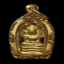 พระปรกใบมะขาม หลวงพ่อคูณ เนื้อทองคำ