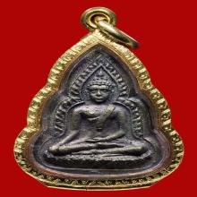 เหรียญหล่อชินราชเข่าลอย หลวงพ่อเงิน วัดดอนยายหอม