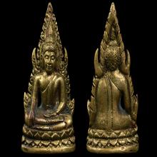 พระพุทธชินราชอินโดจีนพิมพ์แต่งเก่าสวยมาก โค๊ตตอกเต็มใบ