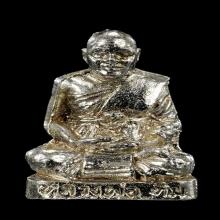 #1087 รูปหล่อ ฐานกลวง อ.ทิม วัดช้างให้ รุ่นแรก ปี 2508