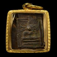 เหรียญหล่อหลวงพ่อศรีสวรรค์ 2460 วัดหัวเมือง