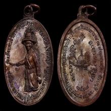 เหรียญพระเจ้าตากสิน บล๊อค นอ แตก ลป.ทิม วัดละหารไร่