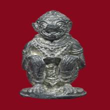 หนุมาน หลวงปู่แก้ว เกสาโร วัดละหารไร่ ปี2518 เนื้อตะกั่ว