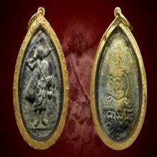 หลวงปู่โต๊ะ พระสิวลีรูปไข่ ปี2521 เนื้อผงใบลาน