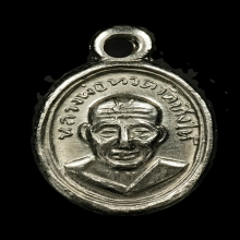 #636 หลวงปู่ทวด เม็ดแตง ณ ขีด (ไนกี้) ปี 2508