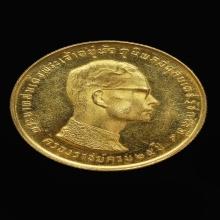เหรียญทองคำครองราช25ปีพิมพ์ใหญ่