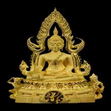 พระชินราช มูลนิธิวชิรเวชวิทยาลัยเฉลิมพระเกียรติ เนื้อทองคำ