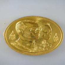 เหรียญในหลวง-ราชินี