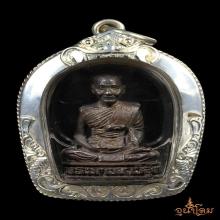 กริ่งกังวาน ทองแดงรมดำ ๒๕๓๑ หลวงพ่อจรัญ วัดอัมพวัน สิงห์บุรี