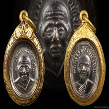 เหรียญเม็ดแตงหลวงปู่ทวดสภาพสวย
