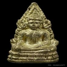 ชินราชอินโดจีนพิมพ์ต้อบัวเล็บช้าง