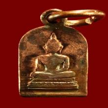 เหรียญใบมะขามพระพุทธชินสีห์ วัดบวรนิเวศ ปี 2499