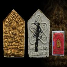 ขุนแผน หลวงพ่อสาคร ปี2543 พิมพ์เล็ก ตะกรุดเงิน ทาทอง มีจาร