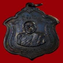 เหรียญหลวงพ่อแดง วัดเขาบรรใดอิฐ รุ่นแม่ทัพภาคที่1สวยๆ