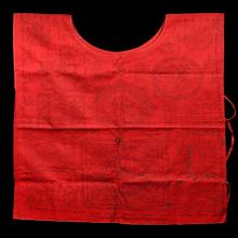 เสื้อยันต์แดง หลวงพ่อจาด วัดบางกระเบา