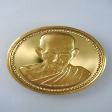 เหรียญ มต.เสาร์ 5 เนื้อทองคำ สวยแชมป์ หายาก สร้างน้อย
